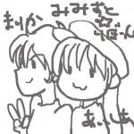 今回のパーソナリティー(Marica画)